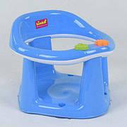 Детское сиденье для купания на присосках, стульчик для купания ребенка BIMBO BM-01611 ГОЛУБОЙ
