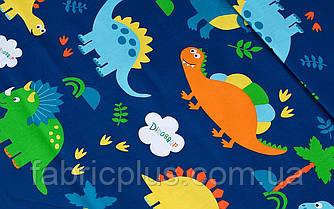 Сатин (хлопковая ткань) динозавры на синем