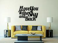 Деревянный декор на стену WHICH.BLACK Я тебя люблю (75x56 см)