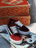 Кеды бордовые Vans Old Skool, фото 1