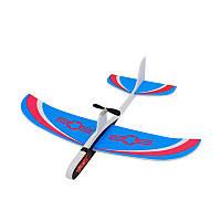 Метательный самолет планер с моторчиком синий