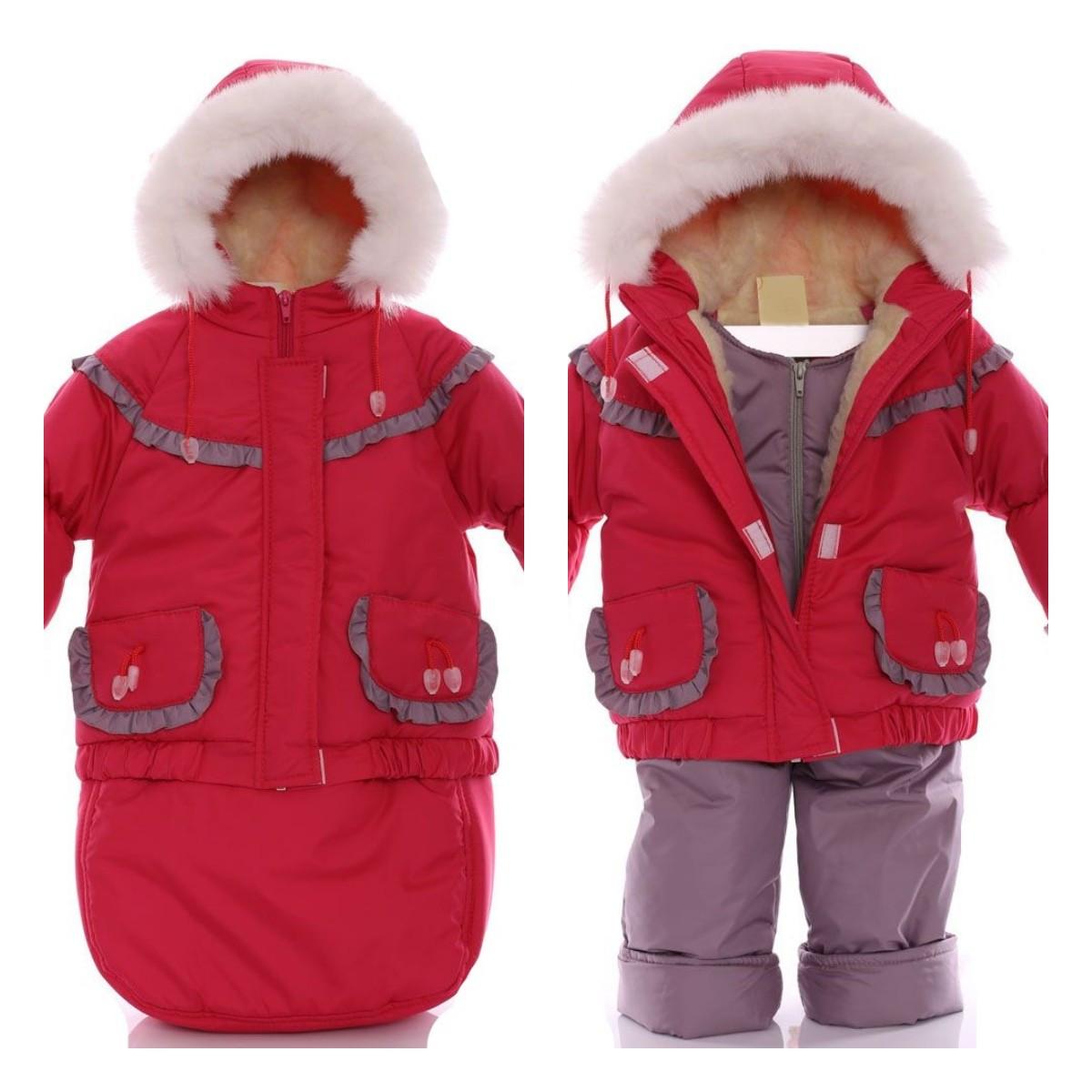Детский костюм-тройка (конверт+курточка+полукомбинезон) светло малиновый