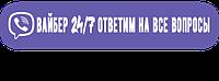 """Интернет магазин """"Молодость"""""""