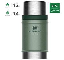Термос для обедов зеленый Stanley Classic 0,7 l LEGENDARY (10-07936-003), фото 2
