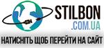 Stilbon.com.ua - интернет-магазин мобильных аксессуаров