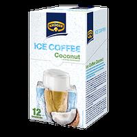 Холодный кофе Kruger Ice Coffee Кокос, 12 стиков по 12,5г