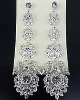 Свадебные длинные серьги. Бижутерия для невест оптом. 1