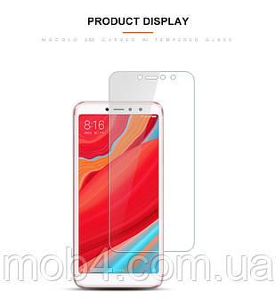 Захисне скло класичне для Xiaomi (Ксиоми) Mi Max 3 (Classic)