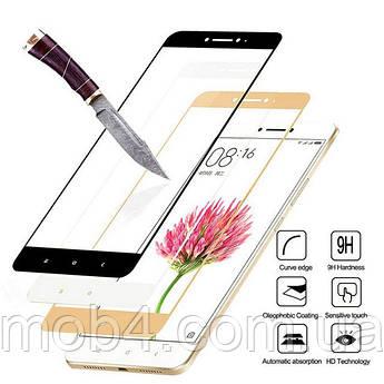 Защитное стекло 2D (на весь экран) для Xiaomi RedMi 3S / 3 Pro