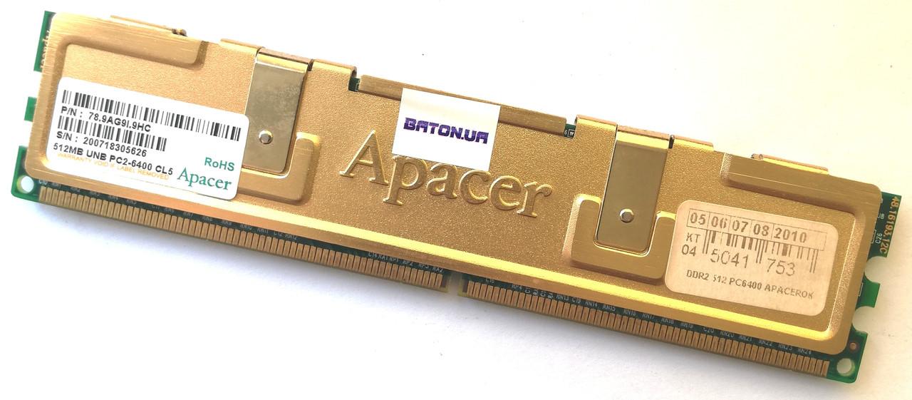 Игровая оперативная память Apacer DDR2 512MB 800MHz PC2 6400U CL5 (78.9AG9I.9HC) Б/У