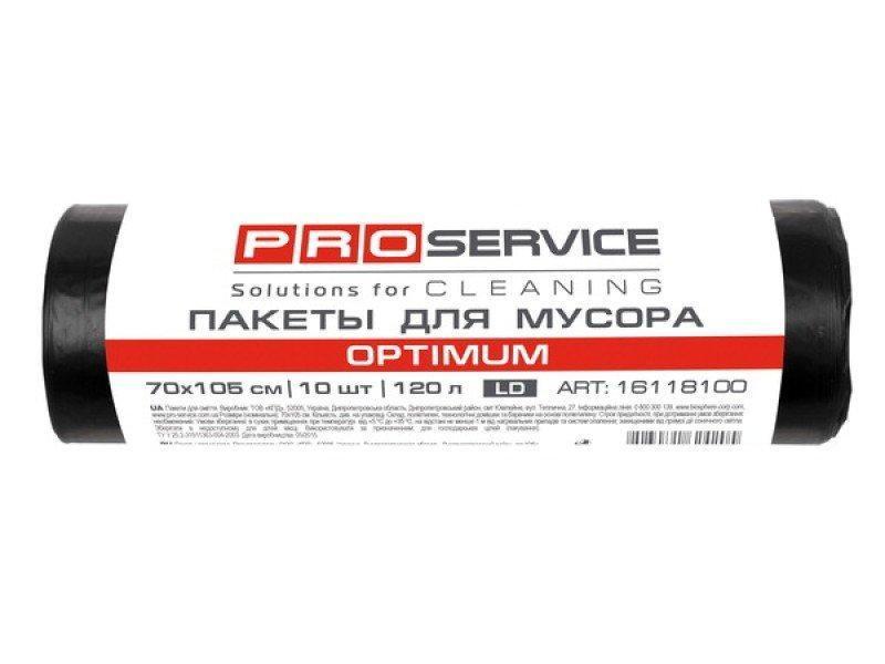 Пакеты для мусора PROSERVICE Optimum, 120л, 10 шт