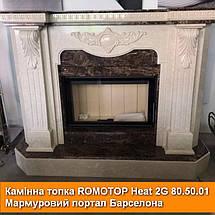 Каминная топка ROMOTOP Heat 2G 80.50.01, фото 3