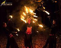 """ОГНЕННОЕ ШОУ, фаер-шоу, fire-show  от шоу-проекта """"Arcanum"""""""
