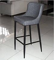 Стул барный Canyon MC15B винтажный серый, металлический каркас стиль модерн