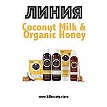 Кондиционер с кокосовым молоком HASK Coconut Milk Curl Care Conditioner, 355 мл, фото 3