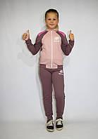 Стильный Спортивный костюм для девочки ,140-146-152-158-164 рост