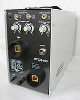 Осциллятор для сварки ОССД-400 от производителя