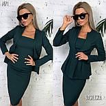 Женский деловой костюм: платье и жакет/пиджак (в расцветках), фото 4