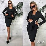 Женский деловой костюм: платье и жакет/пиджак (в расцветках), фото 5