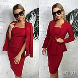 Женский деловой костюм: платье и жакет/пиджак (в расцветках), фото 7