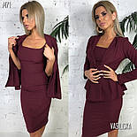 Женский деловой костюм: платье и жакет/пиджак (в расцветках), фото 6