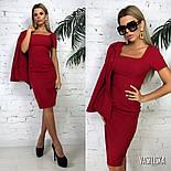 Женский деловой костюм: платье и жакет/пиджак (в расцветках), фото 9
