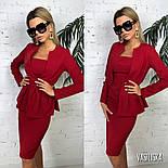 Женский деловой костюм: платье и жакет/пиджак (в расцветках), фото 8