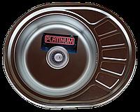 Мойка кухонная Platinum 5745 Satin 0,6мм 18 овальная матовая сталь.