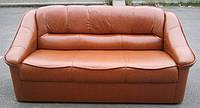 Мягкая мебель для офиса и дома, диван для офиса