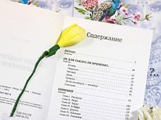 """""""Не для такого ли времени?"""" Игорь Чесноков, фото 2"""