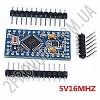 Контроллер Arduino PRO mini 5В 16МГц Atmega328