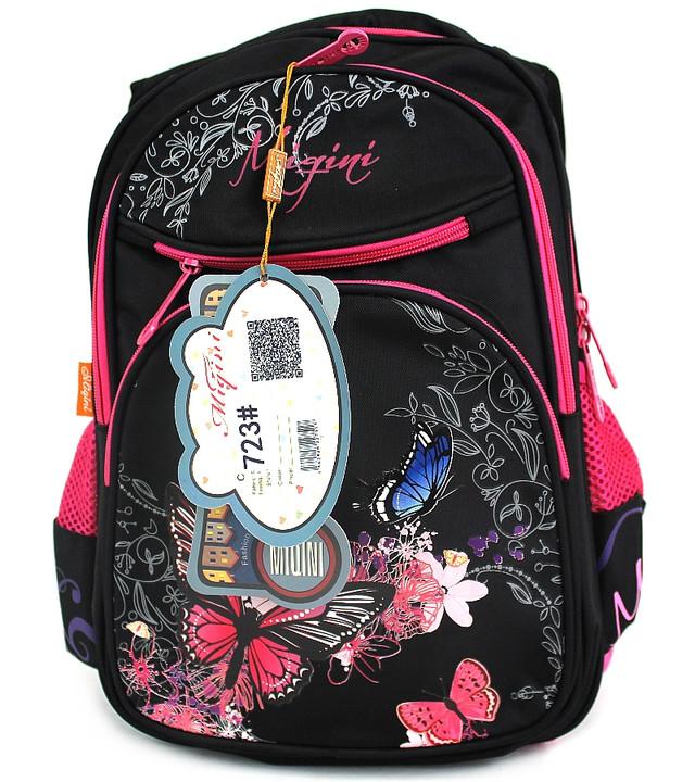 """Школьный рюкзак для девочки """"Miqini"""" 723"""