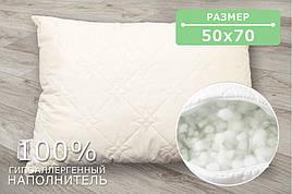 Подушка стеганная , микрофибра  и холлофайбер 50 х70 кремовая