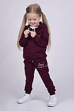Спортивный костюм для девочки р. 104