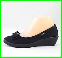 Женские Мокасины Чёрные Балетки Туфли на Танкетке (размеры: 36,37,38)