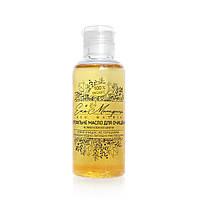 Гидрофильное масло для очищения комбинированной кожи лица 50г