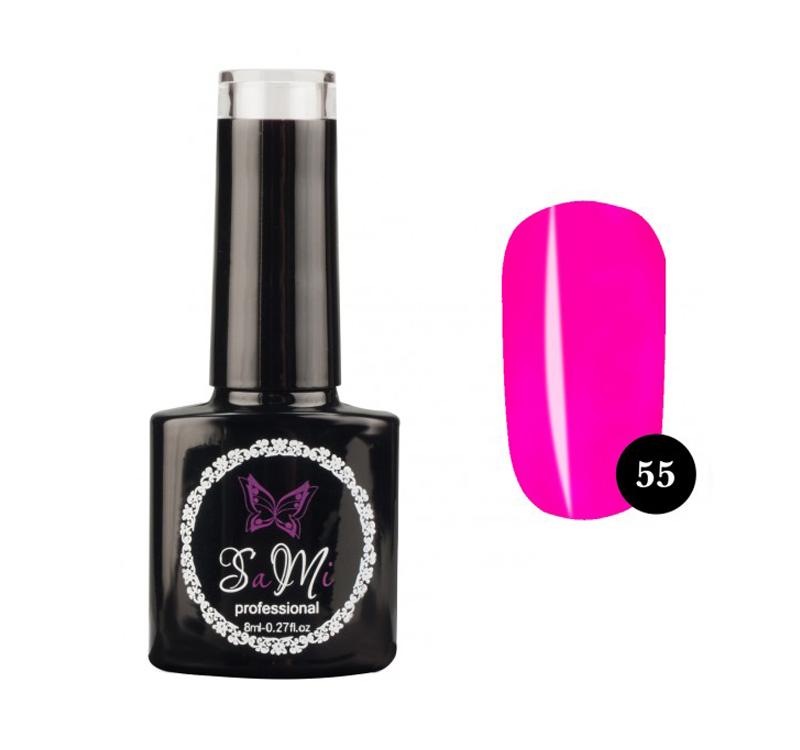 Гель лак для ногтей SaMi Professional 8 ml, №55