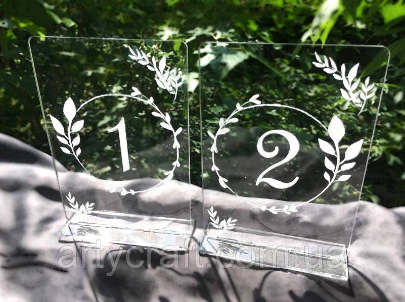 Акриловые номерки с подставкой на стол с гравировкой 13х9 см (№6)