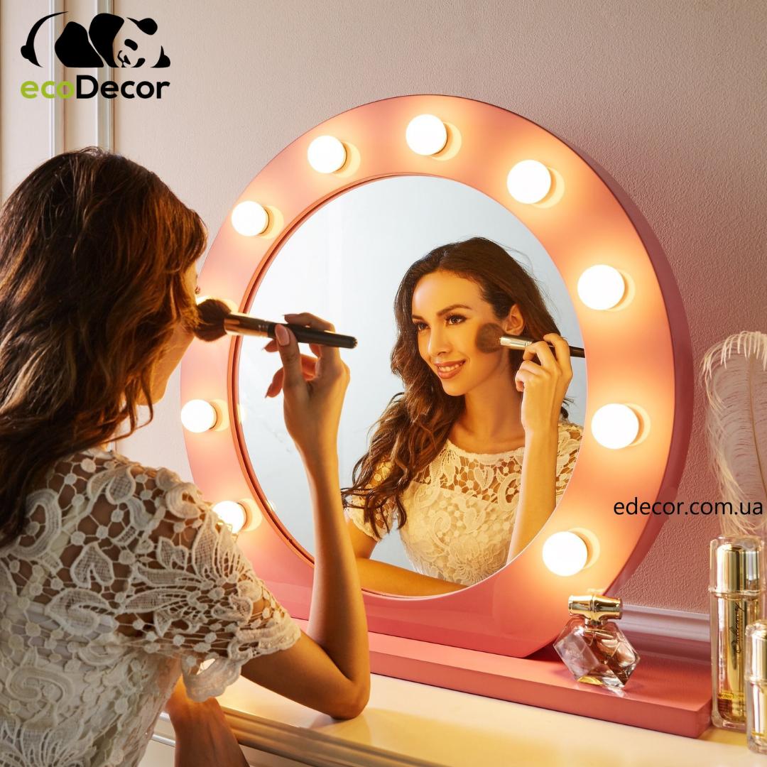 Зеркало настольное с лампочками для макияжа Sky розового цвета