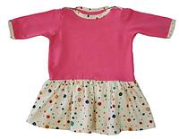 Сукня Sofushka рожева з молочним