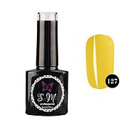 Гель лак для ногтей SaMi Professional 8 ml, №127
