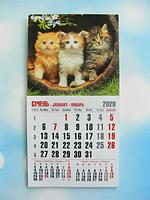 """Календарик магнитный отрывной сувенирный на 2020 г.  """"Котики"""""""
