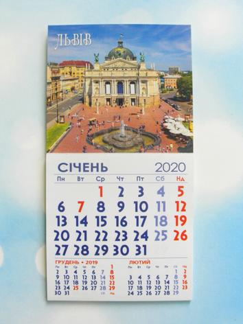 """Календарик магнитный отрывной сувенирный на 2020 г.  """"Львов"""""""
