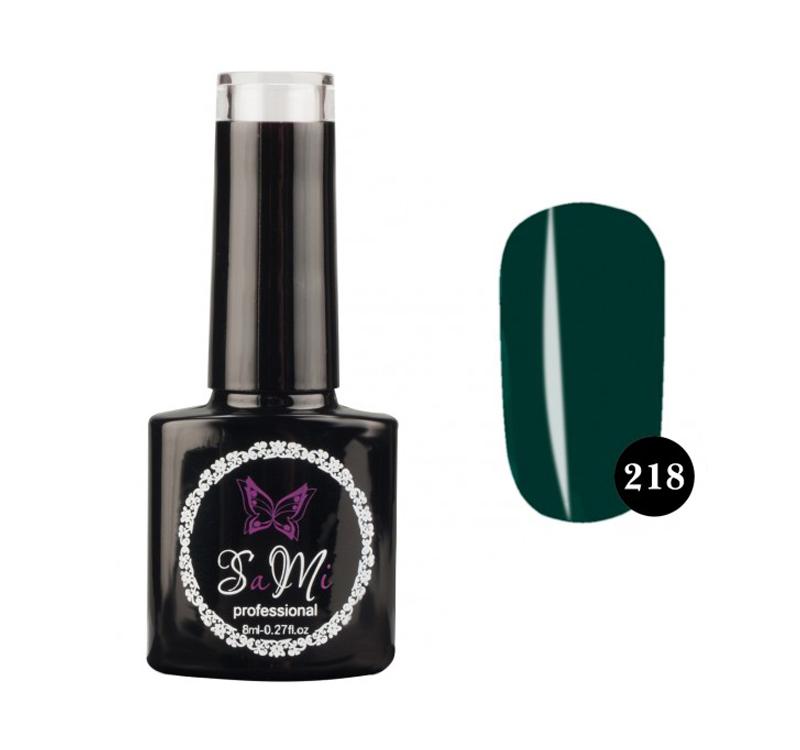 Гель лак для ногтей SaMi Professional 8 ml, №218