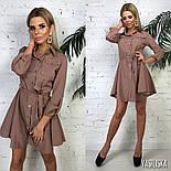 Женское стильное платье-рубашка с юбкой-солнце и поясом (в расцветках), фото 8