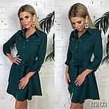 Женское стильное платье-рубашка с юбкой-солнце и поясом (в расцветках), фото 2