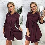 Женское стильное платье-рубашка с юбкой-солнце и поясом (в расцветках), фото 4
