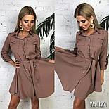 Женское стильное платье-рубашка с юбкой-солнце и поясом (в расцветках), фото 3