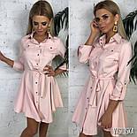 Женское стильное платье-рубашка с юбкой-солнце и поясом (в расцветках), фото 5