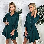 Женское стильное платье-рубашка с юбкой-солнце и поясом (в расцветках), фото 6